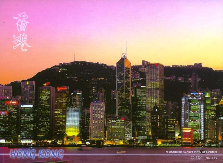 HONG KONG-1a