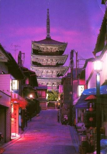 JAPAN-1a-Kyoto