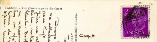 TANGER-14-01-1957b