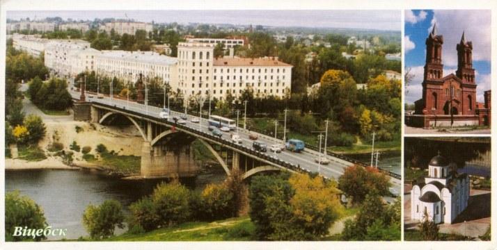BELARUS-1a-Vitebsk