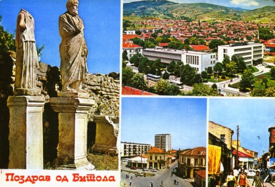 MACEDONIA-2-Bitola