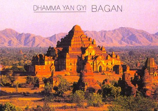 MYANMAR-3-Bagan