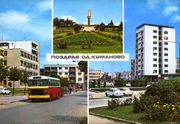 MACEDONIA-4a-Kumanovo
