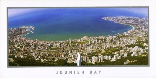 LEBANON-1a
