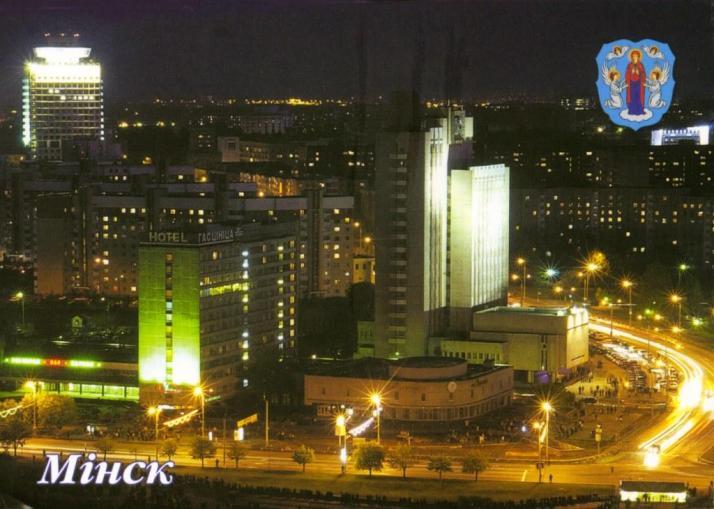 BELARUS-3a,Minsk