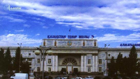 KAZAKHSTAN-1a