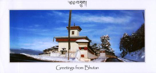 BHUTAN - 1