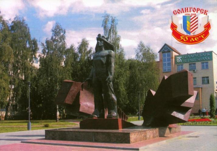 Belarus-4a