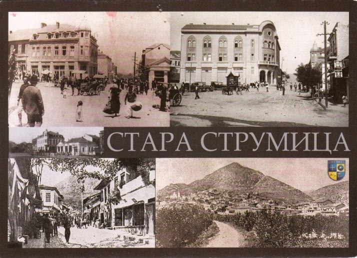 Macedonia-9