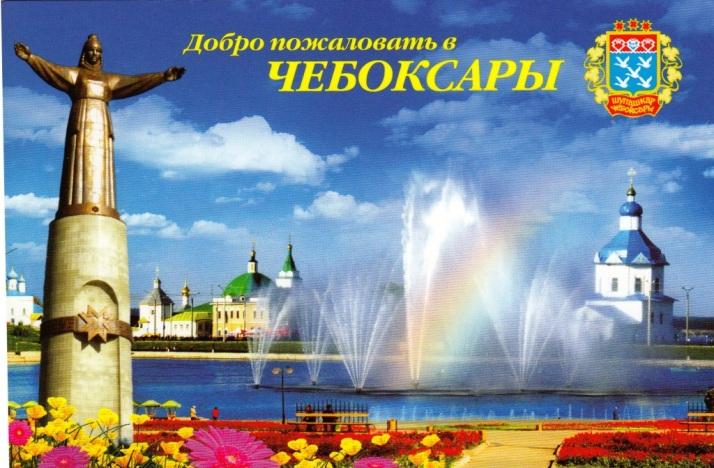 Russia-5