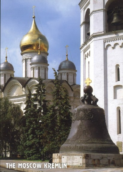 Russia-17