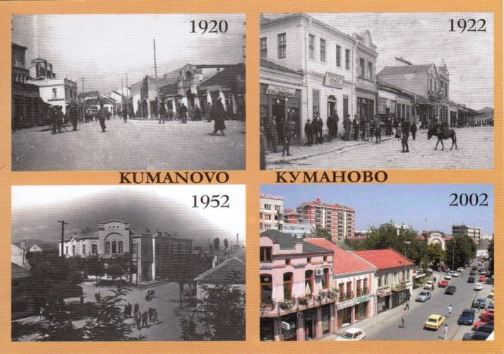 Macedonia-13