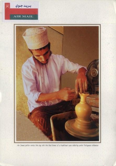 Oman-3