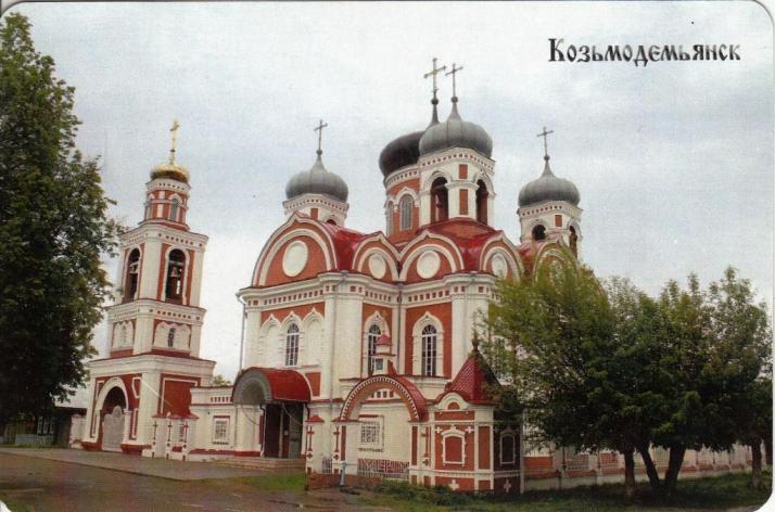 russia-045