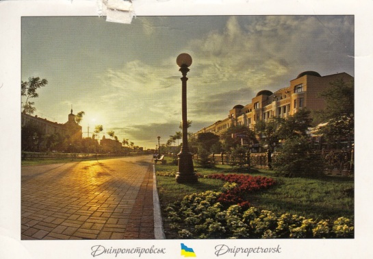 ukraine-10