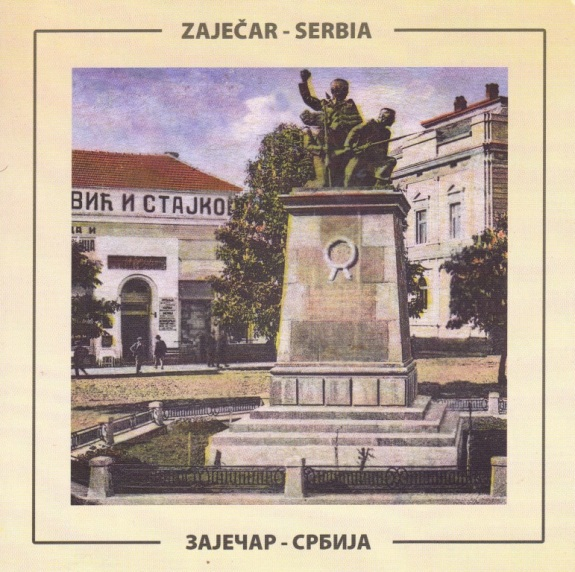 serbia-65